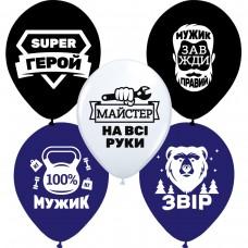 """Латексный шар """"Мужской"""""""