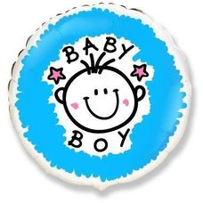 Шар Круг baby boy