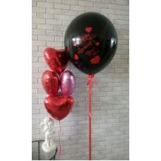 Набор Happy Valentin