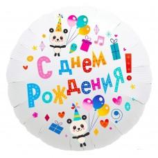 Фольгированный шар с днем рождения в пандочку