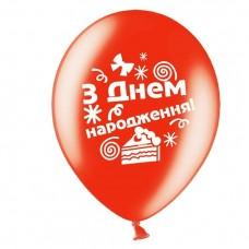 Шар ассорти З днем народження